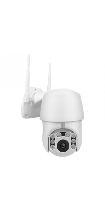 TD - EC85 - U15 IP Camera