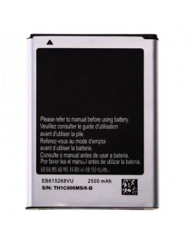 2500mAh Li-ion Battery Replacement EB615268VUfor Samsung Note 1 / N7000 / I9220 / I9228 / I889